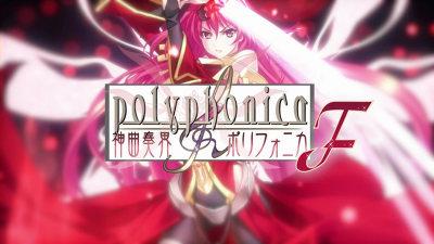 polyfonicaF_mv400.jpg
