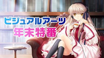 va_tokuban_banner.jpg